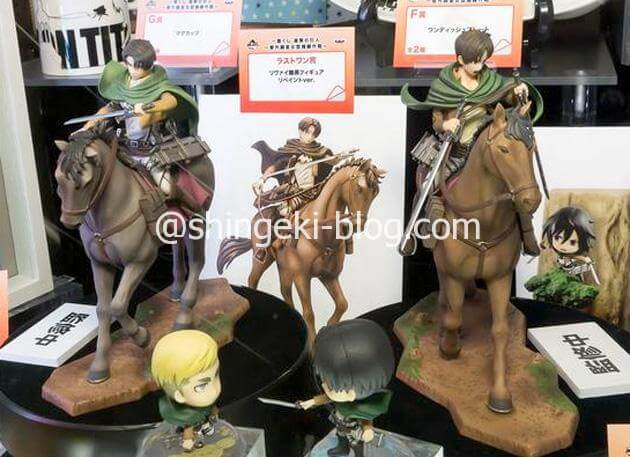 エレンとリヴァイ兵長の騎馬フィギュア