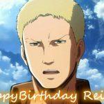ライナー・ブラウン誕生日