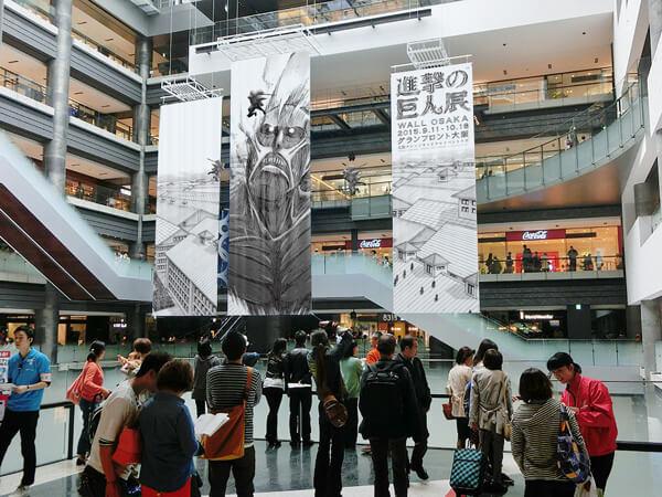進撃の巨人展大阪に巨人出現