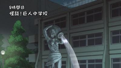女型の銅像w