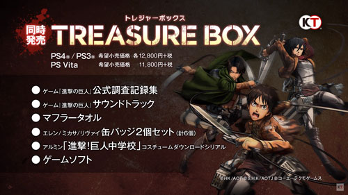 『TREASURE BOX』