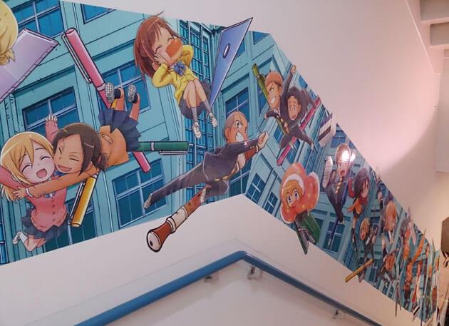 階段 巨人中学校