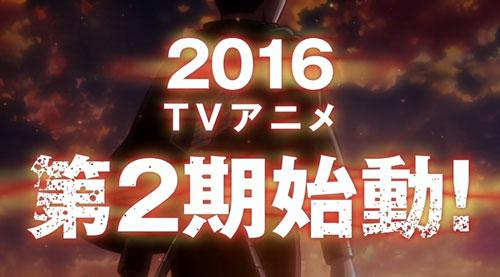 アニメ2期始動!2
