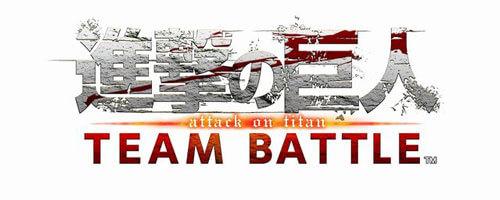【進撃の巨人 TEAM BATTLE】カプコンアーケードゲーム