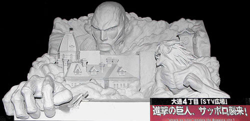 「進撃の巨人」の雪像モチーフ