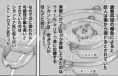 【進撃の巨人115話 画バレ】最新話ネタバレ ...