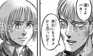 【進撃の巨人】ネタバレ最新81話「約束」<あらすじと感想>82 ...