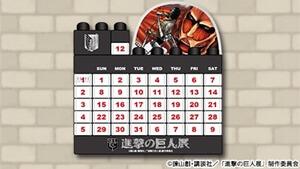 ウォールカレンダー