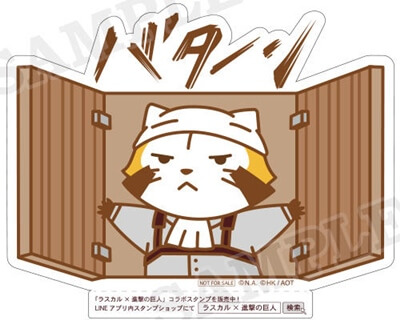 「ANi★CUTE(あにきゅーと)」