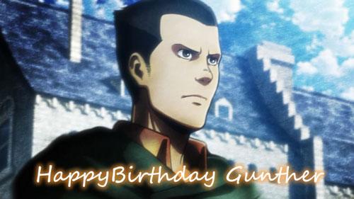 グンタさん誕生日おめでとう