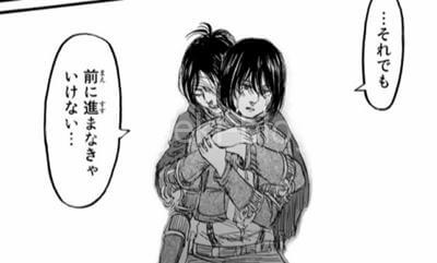 ミカサを優しく抱擁するハンジ