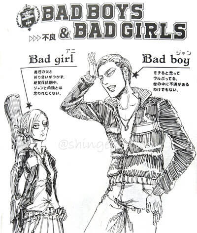Bad boys&girls