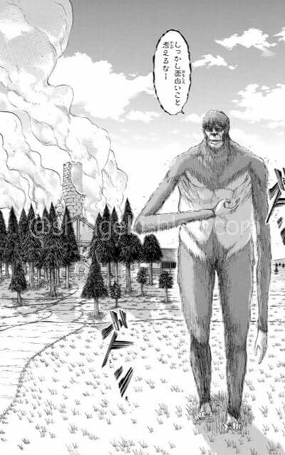 立ち去る獣の巨人