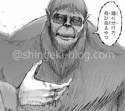 質問する猿