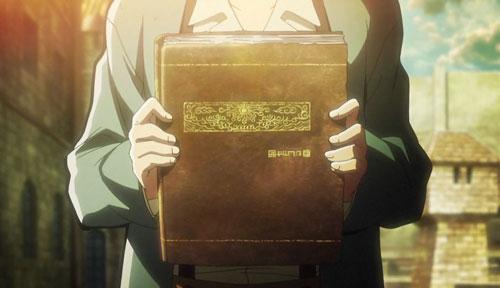 アルミンの本