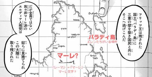 パラディ島の地図