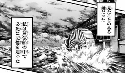 蒸気船の描写