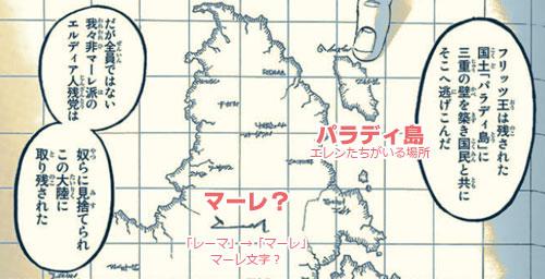 壁の外の地図