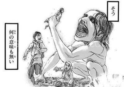 マルセルを捕食するユミル巨人