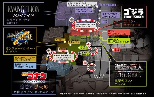 進撃の巨人グッズ売り場の地図