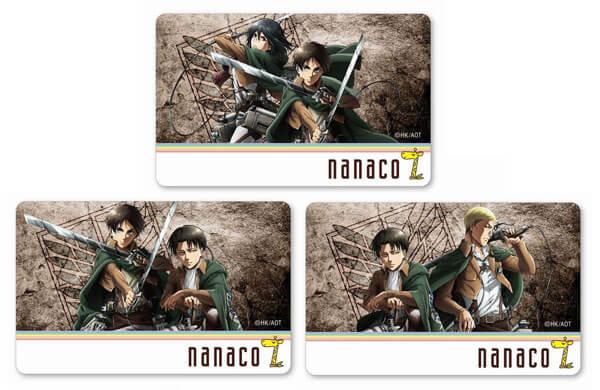 nanacoカードの新規イラスト