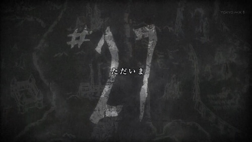 進撃の巨人アニメ27話