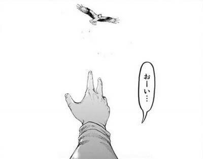 ファルコが手を伸ばしている