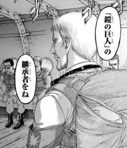 『鎧の巨人』の継承者