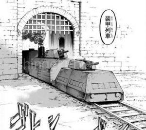 装甲列車の出陣