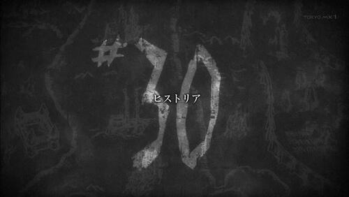 進撃の巨人アニメ2期30話