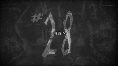 進撃の巨人アニメ2期28話南西へ