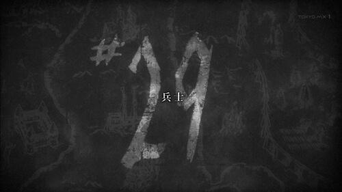 進撃の巨人アニメ29話兵士