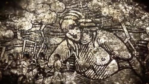 始祖の巨人
