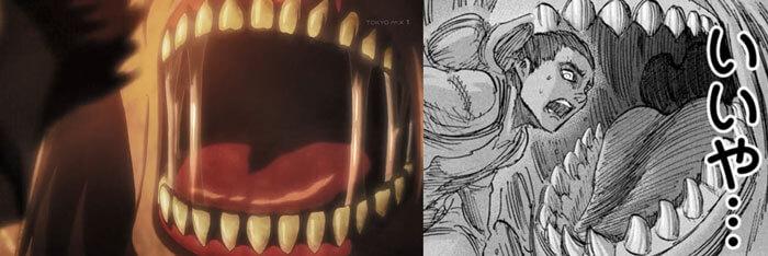 ユミルの歯