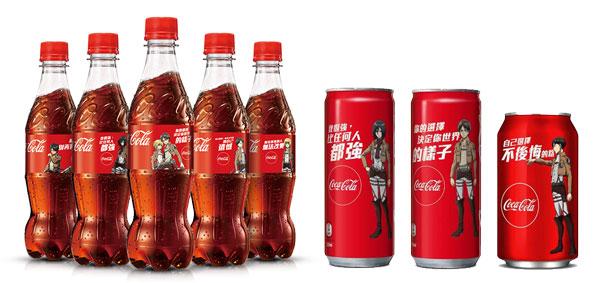 コカ・コーラと進撃の巨人コラボ