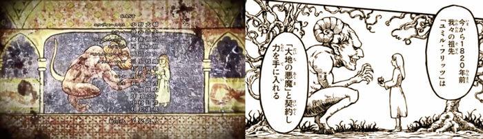 エンドロールでの始祖ユミルと悪魔