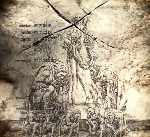 進撃の巨人アニメネタバレ壁の外の歴史