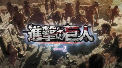 進撃の巨人アニメ2期オープニング
