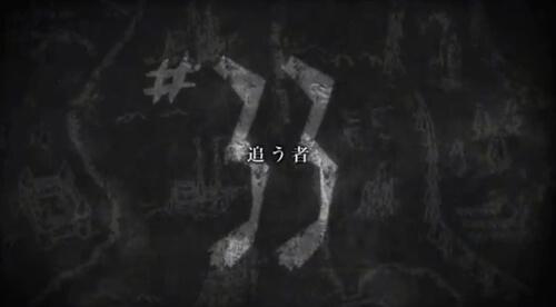 進撃の巨人アニメ33話追う者