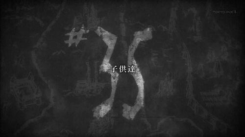 進撃の巨人アニメ35話子供達