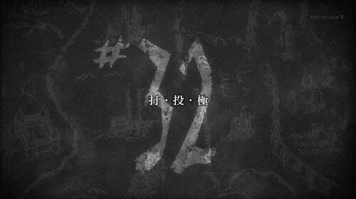 進撃の巨人アニメ32話