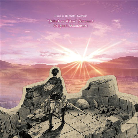 澤野弘之進撃の巨人Season2サウンドトラック
