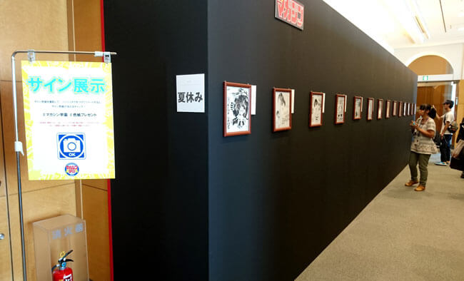 サイン色紙展示ギャラリー