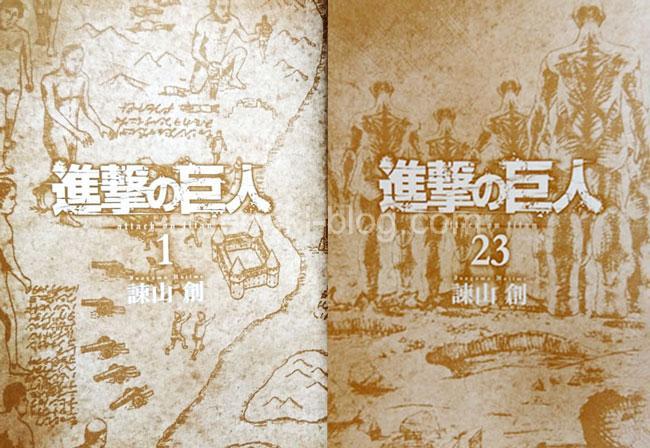 進撃の巨人のカバー下表紙