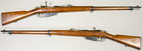 ライナーが使用していた銃