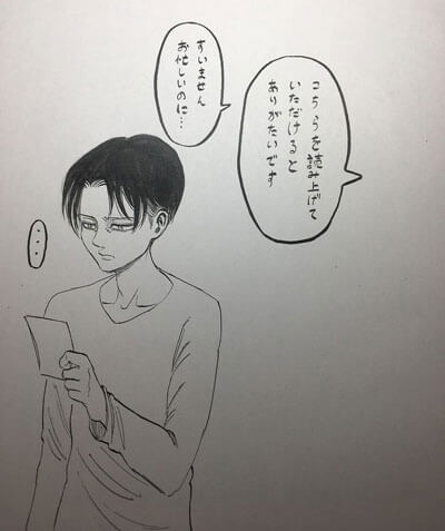 何かを読んでいる兵長