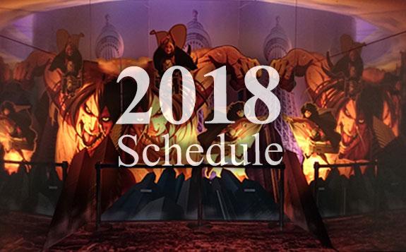2018年の進撃の巨人イベントスケジュール