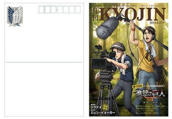 TBS・MBS公式オンラインストア-アニまるっ!の特典