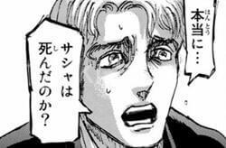 ニコロの悲しみ