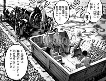 貨物列車で帰る104期たち